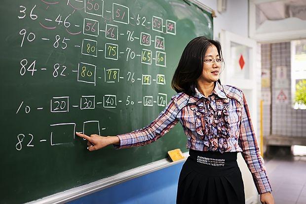 Öğretmenlere En Çok Değer Veren 10 Ülke