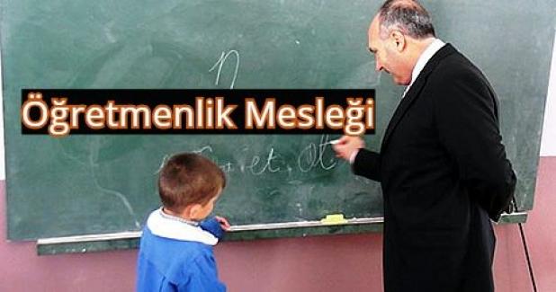 Öğretmenlik Mesleği. MİLLİ EĞİTİM TEMEL KANUNU !
