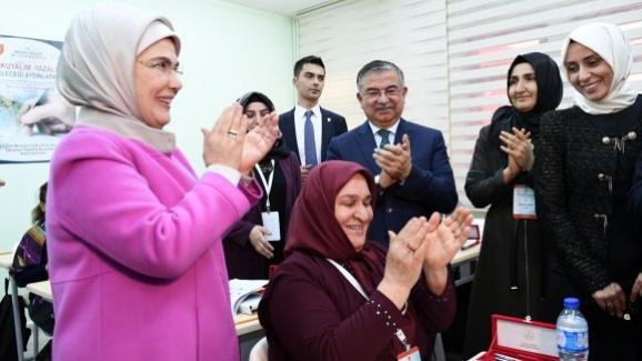 Emine Erdoğan ve Bakan Yılmaz'dan Okuryazarlık Seferberliği Açılış Programı