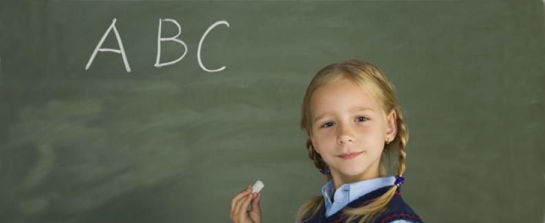 Bu Yıl 1. sınıfa başlayacak olan çocuklar ile ilgili açıklama.