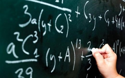 MEB'den: Eğitim Kurumlarında Ek Ders Karşılığı Görev Yapanların Sözleşmeli Öğretmenliğe Atanmalarına İlişkin Duyuru