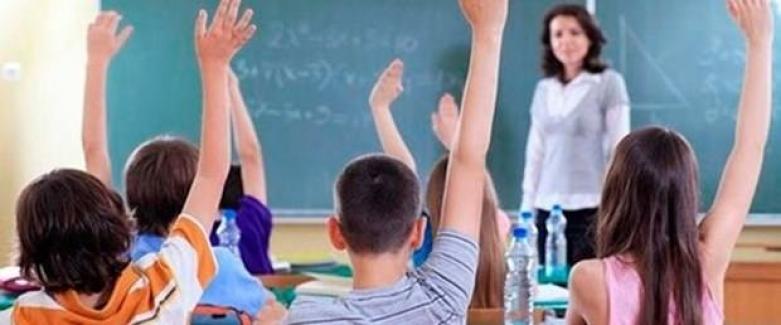 Öğretmenlere Performans Değerlendirilecekse Eğer !