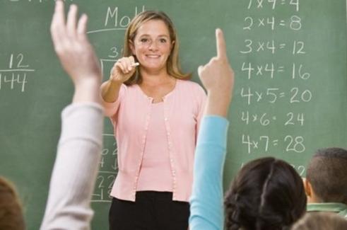 Sınıf Öğretmenliği İl İçi Kontenjan Listeleri