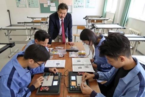 """Japonya'nın Bu Okulları 1960'dan Beri """"Mucit"""" Yetiştiriyor"""