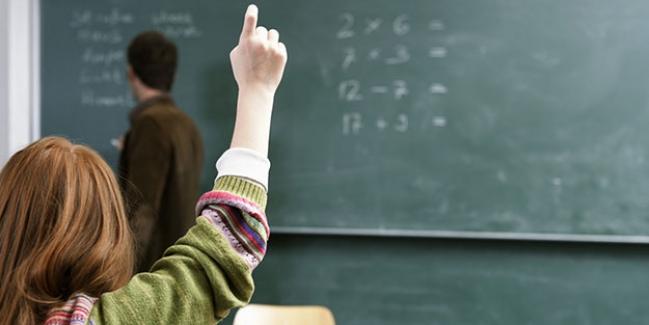 Eğitim Ve Öğretim Desteği Verilmesine İlişkin Tebliğ Resmi Gazetede Yayımlandı