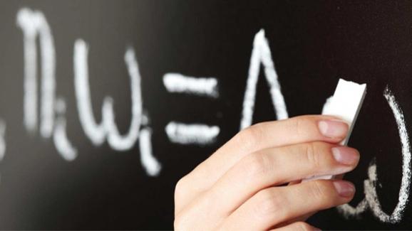 Sözleşmeli Öğretmenlerin Sağlık Mazeretine Bağlı Yer Değiştirmelerine İlişkin Duyuru