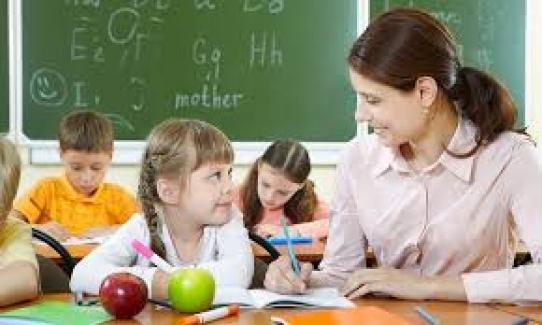 MEB Öğretmenler Arasında Ayrımcılık Yapmamalıdır