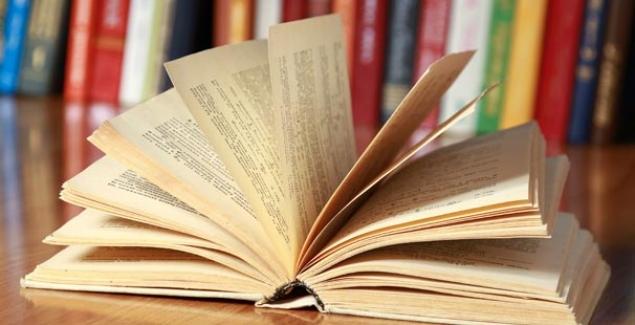 Yardımcı Kaynak Ders Kitabı Uyarısı
