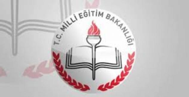 MEB Merkez Ve Taşra Teşkilatı(Şef-Memur) Görevde Yükselme Yazılı Sınavı Sınav Giriş Kartı