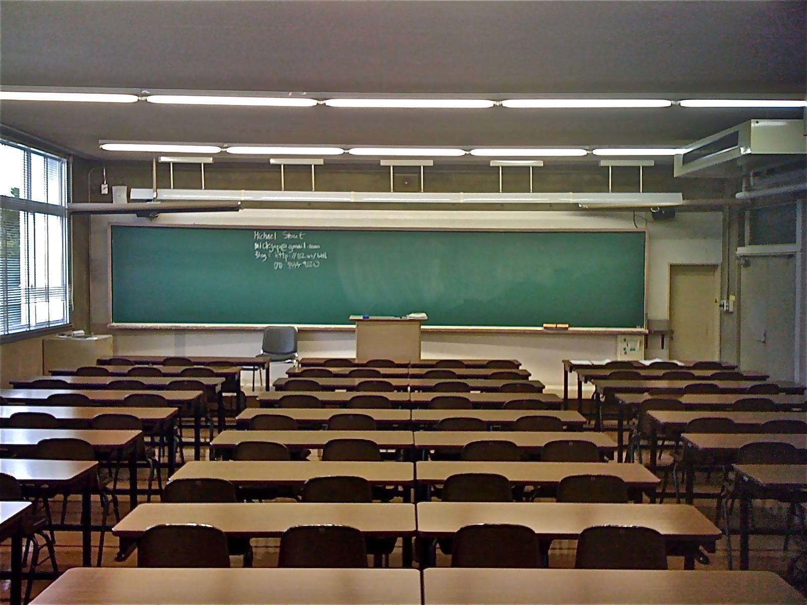 Neden Öğrencilere Okul Sıkıcı Geliyor
