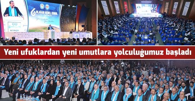 Ali Yalçın: Öğretmenlik ve eğitim kurumu yöneticiliği, birbirinin rakibi değil, refiki olarak tasarlanmalıdır