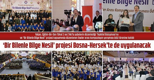 'Bir Bilenle Bilge Nesil' projesi Bosna-Hersek'te de uygulanacak