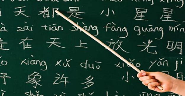 Okullarda sıkça söylenen tabirlerin anlamları