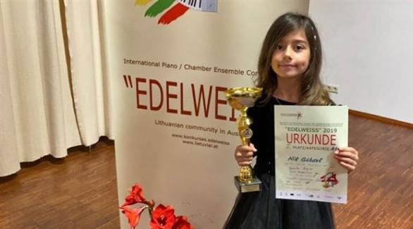 8 yaşındaki Nil Göksel, 2019 Uluslararası Piyano Yarışması'nda birinci oldu
