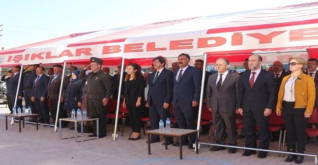 Bakanlığımızın 2023 Eğitim Vizyonu Kapsamında oluşturduğumuz Atölyeler ile Şehit Teğmen Şafak EVRAN Yaşayan Şehit Kütüphanesinin açılışını gerçekleştirdik.