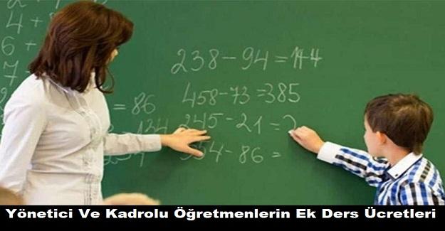 Milli Eğitim Bakanlığı Yönetici Ve Kadrolu Öğretmenlerin Ek Ders Ücretleri