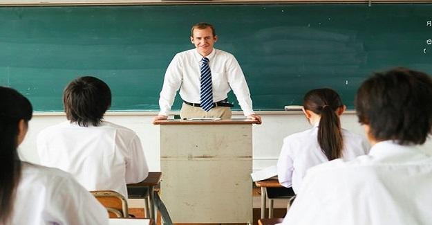 Öğretmenlerin 2020 Yılı İl İçi Sonuçlarını Açıklayan İller