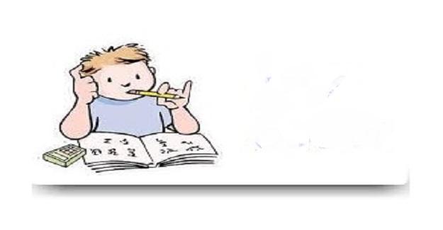 Ev Ödevlerinde Motivasyon Ölçeği
