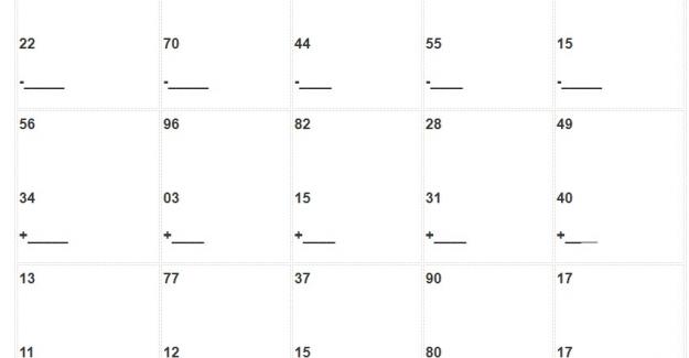 İlkokul 1. Sınıf Matematik Dersi Toplama ve Çıkarma İşlemi Çalışma Yaprağı