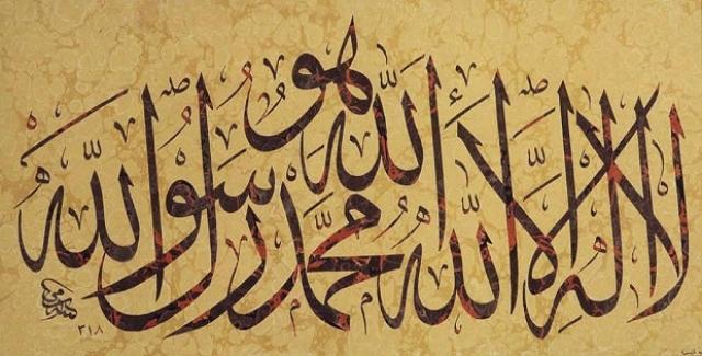 Kelime-i Şehadetin Arapça Yazılışı, Türkçe Okunuşu ve Türkçe Meali