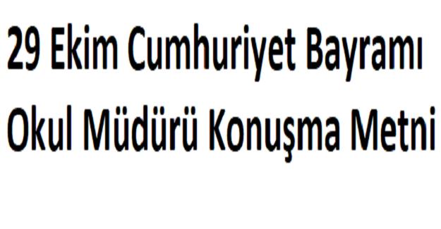 29 Ekim Cumhuriyet Bayramı Okul Müdürü Konuşma Metni