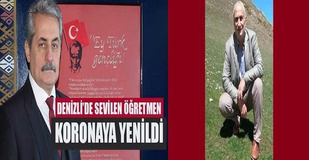 2 Öğretmen Korona Nedeniyle Hayatını Kaybetti