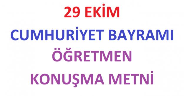 29 Ekim Cumhuriyet Bayramı Öğretmen Konuşma Metni