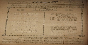 İstiklal Marşımız İlk Kez Nerede Yayınlandı
