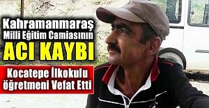 Sınıf Öğretmeni Mehmet Ali Okumuş Kalp Krizi Nedeniyle Hayatını Kaybetti